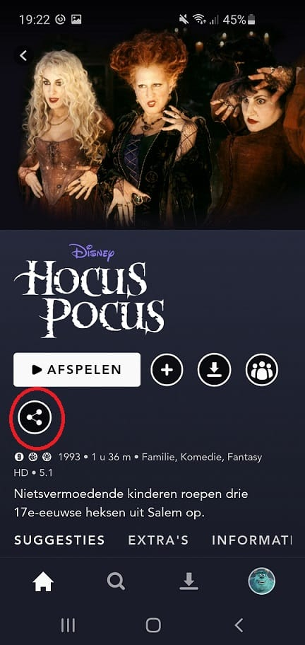 disney plus, deelknop, share button